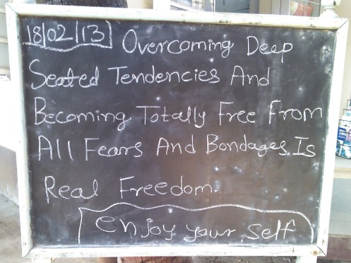 Chalkboard message for the day